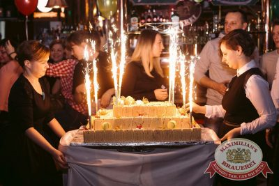 День именинника, 28 января 2017 - Ресторан «Максимилианс» Тюмень - 43