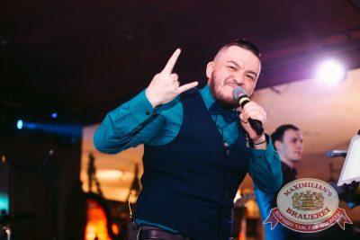 День именинника, 28 января 2017 - Ресторан «Максимилианс» Тюмень - 46