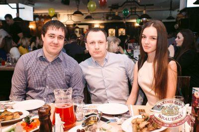 День именинника, 28 января 2017 - Ресторан «Максимилианс» Тюмень - 47