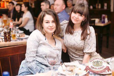 День именинника, 28 января 2017 - Ресторан «Максимилианс» Тюмень - 49