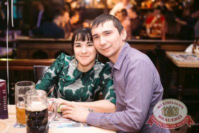 День именинника, 28 января 2017 - Ресторан «Максимилианс» Тюмень - 51