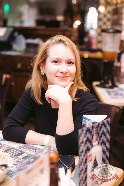 День именинника, 28 января 2017 - Ресторан «Максимилианс» Тюмень - 52