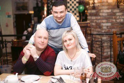 День именинника, 28 января 2017 - Ресторан «Максимилианс» Тюмень - 53