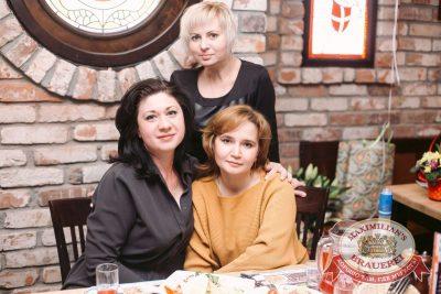День именинника, 28 января 2017 - Ресторан «Максимилианс» Тюмень - 54