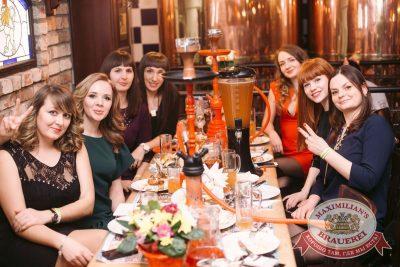 День именинника, 28 января 2017 - Ресторан «Максимилианс» Тюмень - 55
