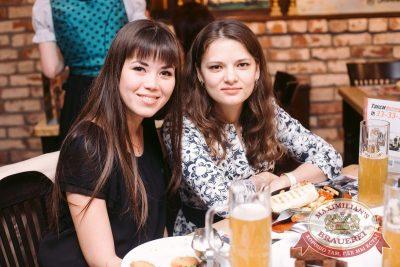 День именинника, 28 января 2017 - Ресторан «Максимилианс» Тюмень - 57