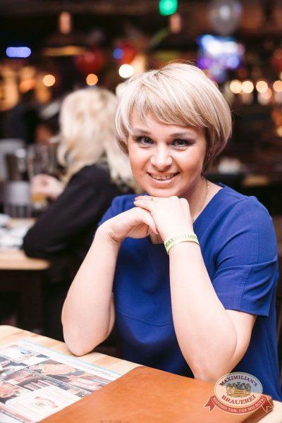 День именинника, 28 января 2017 - Ресторан «Максимилианс» Тюмень - 59
