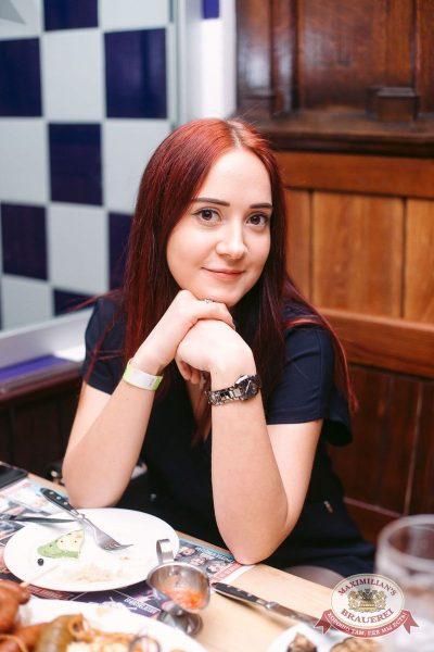 День именинника, 28 января 2017 - Ресторан «Максимилианс» Тюмень - 63