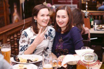 День именинника, 28 января 2017 - Ресторан «Максимилианс» Тюмень - 65