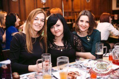 День именинника, 28 января 2017 - Ресторан «Максимилианс» Тюмень - 66