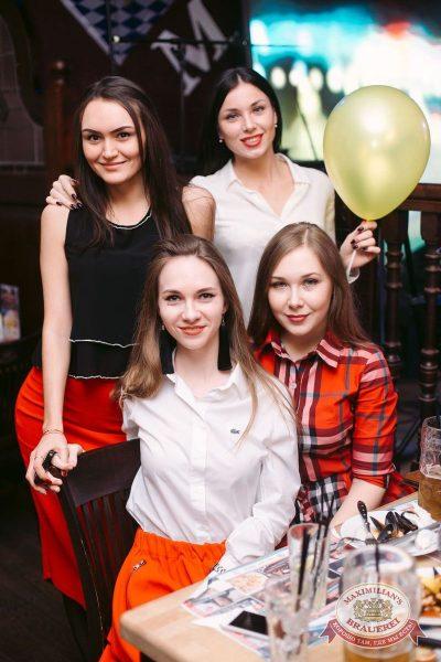 День именинника, 28 января 2017 - Ресторан «Максимилианс» Тюмень - 67