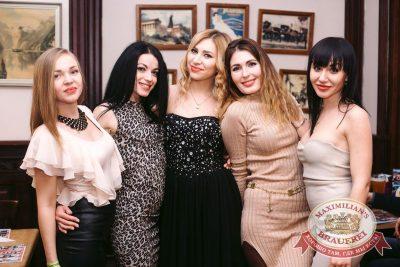День именинника, 28 января 2017 - Ресторан «Максимилианс» Тюмень - 70