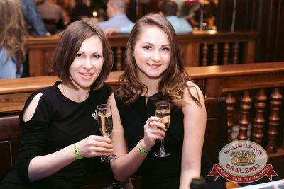 День именинника, 28 января 2017 - Ресторан «Максимилианс» Тюмень - 71