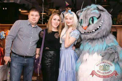 День именинника, 28 января 2017 - Ресторан «Максимилианс» Тюмень - 9