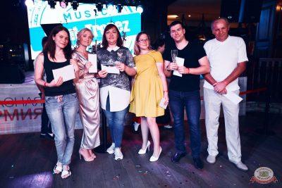 День именинника, 27 июля 2019 - Ресторан «Максимилианс» Тюмень - 34