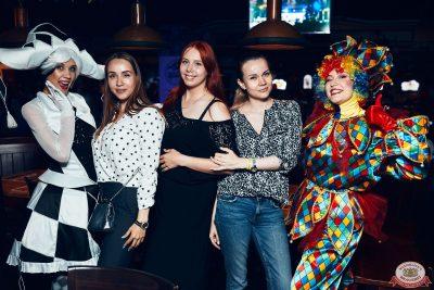 День именинника, 29 июня 2019 - Ресторан «Максимилианс» Тюмень - 0028