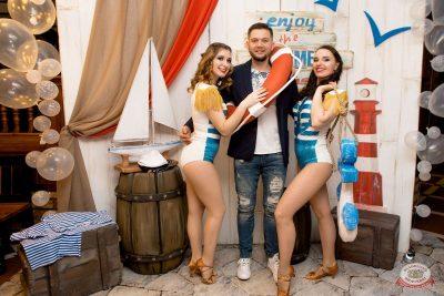 День именинника, 30 марта 2019 - Ресторан «Максимилианс» Тюмень - 1