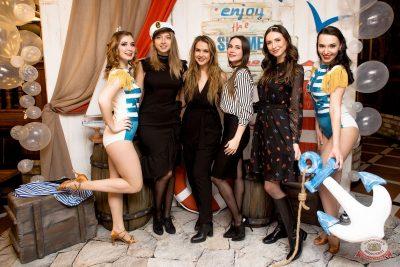 День именинника, 30 марта 2019 - Ресторан «Максимилианс» Тюмень - 11