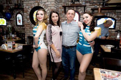 День именинника, 30 марта 2019 - Ресторан «Максимилианс» Тюмень - 54