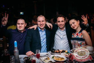 День именинника, 19 марта 2016 - Ресторан «Максимилианс» Тюмень - 27