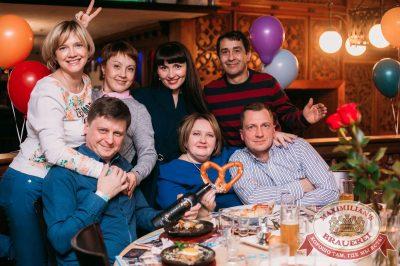 День именинника, 19 марта 2016 - Ресторан «Максимилианс» Тюмень - 30