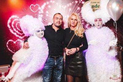 День именинника, 30 ноября 2018 - Ресторан «Максимилианс» Тюмень - 1