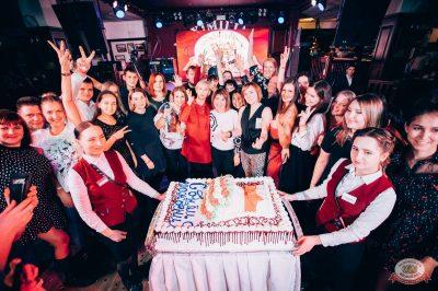 День именинника, 30 ноября 2018 - Ресторан «Максимилианс» Тюмень - 35