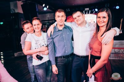 День именинника, 30 ноября 2018 - Ресторан «Максимилианс» Тюмень - 36