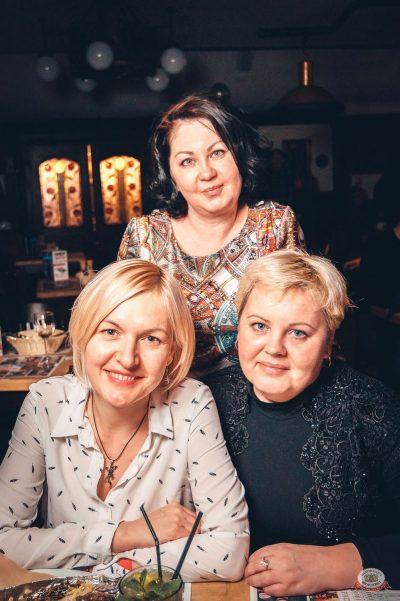 День именинника, 30 ноября 2018 - Ресторан «Максимилианс» Тюмень - 40