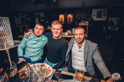 День именинника, 30 ноября 2018 - Ресторан «Максимилианс» Тюмень - 41