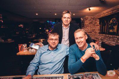 День именинника, 30 ноября 2018 - Ресторан «Максимилианс» Тюмень - 42