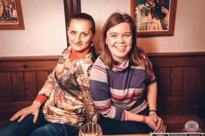 День именинника, 30 ноября 2018 - Ресторан «Максимилианс» Тюмень - 43
