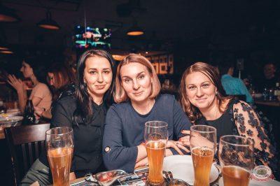 День именинника, 30 ноября 2018 - Ресторан «Максимилианс» Тюмень - 44