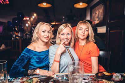 День именинника, 30 ноября 2018 - Ресторан «Максимилианс» Тюмень - 46