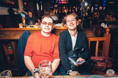 День именинника, 30 ноября 2018 - Ресторан «Максимилианс» Тюмень - 48