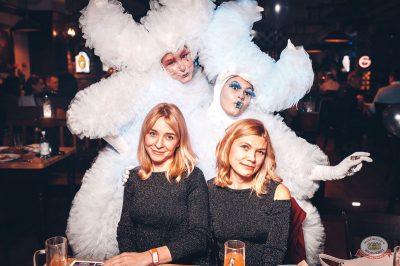 День именинника, 30 ноября 2018 - Ресторан «Максимилианс» Тюмень - 51