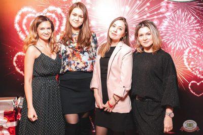 День именинника, 30 ноября 2018 - Ресторан «Максимилианс» Тюмень - 9