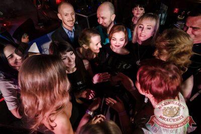 День именинника, 21 октября 2016 - Ресторан «Максимилианс» Тюмень - 19