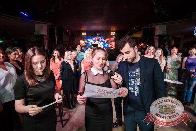 День именинника, 21 октября 2016 - Ресторан «Максимилианс» Тюмень - 21