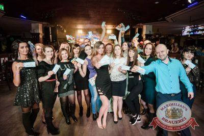 День именинника, 21 октября 2016 - Ресторан «Максимилианс» Тюмень - 24
