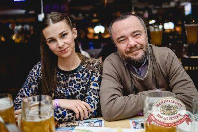 День именинника, 21 октября 2016 - Ресторан «Максимилианс» Тюмень - 37