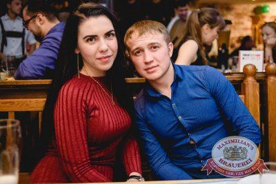 День именинника, 21 октября 2016 - Ресторан «Максимилианс» Тюмень - 38