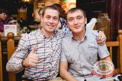 День именинника, 21 октября 2016 - Ресторан «Максимилианс» Тюмень - 39