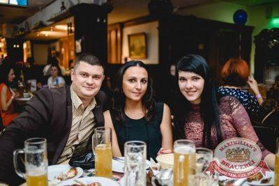 День именинника, 21 октября 2016 - Ресторан «Максимилианс» Тюмень - 40
