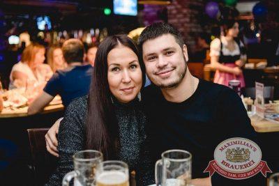 День именинника, 21 октября 2016 - Ресторан «Максимилианс» Тюмень - 41