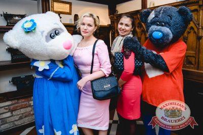 День именинника, 21 октября 2016 - Ресторан «Максимилианс» Тюмень - 6