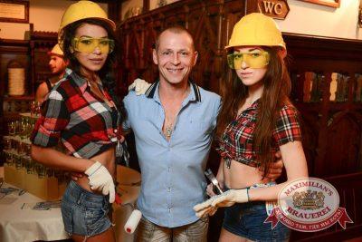 День строителя, 7 августа 2015 - Ресторан «Максимилианс» Тюмень - 05