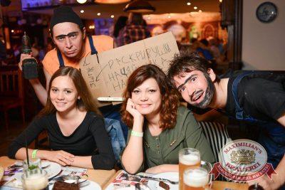 День строителя, 7 августа 2015 - Ресторан «Максимилианс» Тюмень - 06
