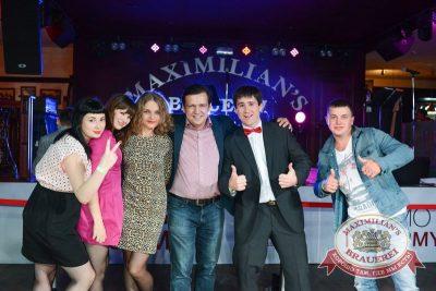 День строителя, 7 августа 2015 - Ресторан «Максимилианс» Тюмень - 13
