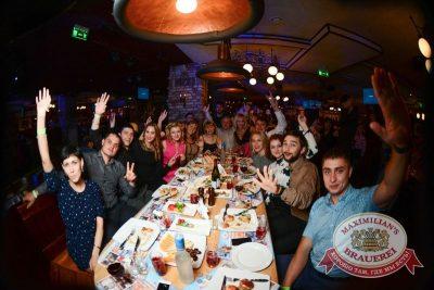 День строителя, 7 августа 2015 - Ресторан «Максимилианс» Тюмень - 30